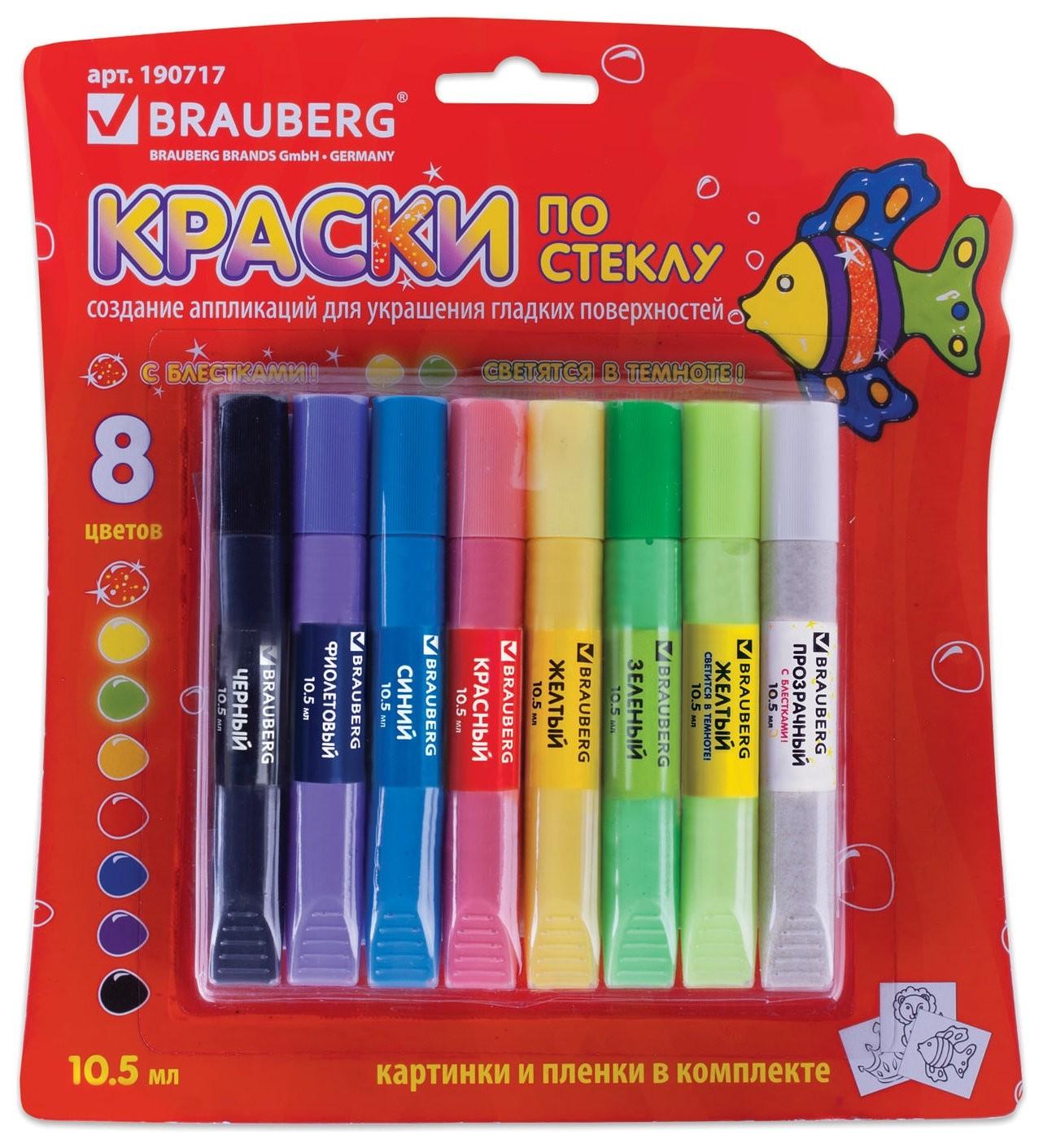 Краски по стеклу (витражные) BRAUBERG, 8 цветов по 10,5 мл (2 флуоресцентных, 1 с блестками), 6 шаблонов, блистер  Brauberg