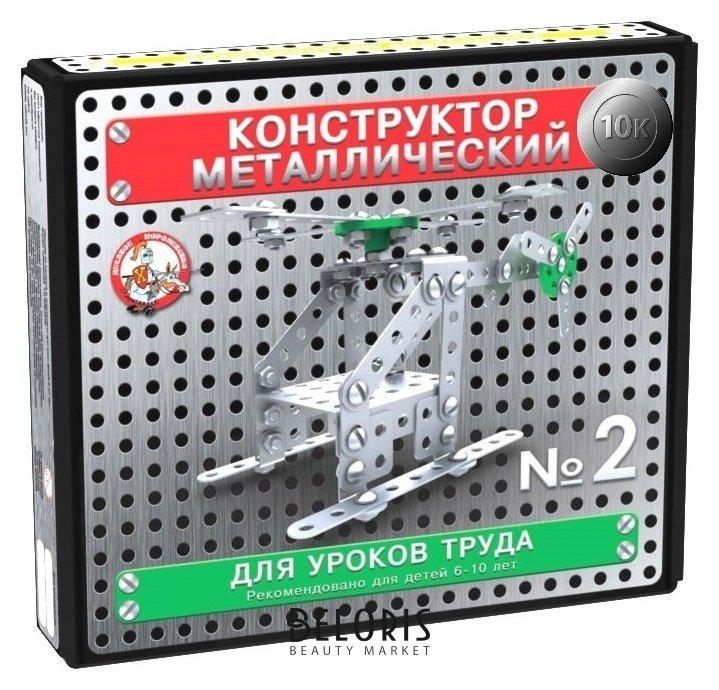 Конструктор №2 155 элементов Десятое королевство 10К