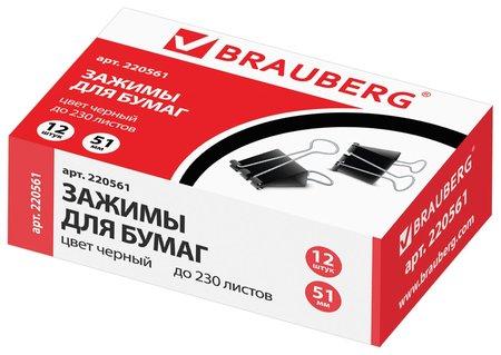 Зажимы для бумаг большие, 51 мм, на 230 листов, черные, картонная коробка  Brauberg