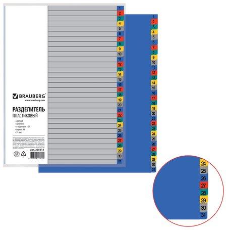 Разделитель пластиковый, А4, 31 лист, цифровой 1-31, оглавление, цветной Brauberg