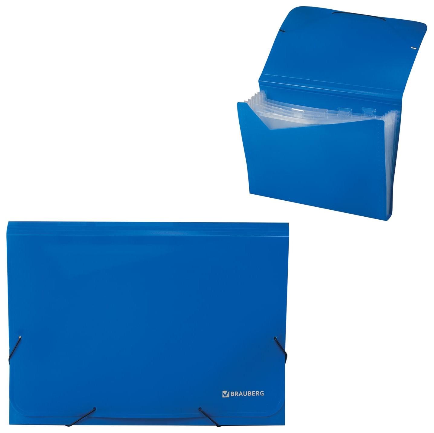 Папка на резинках, А4, 13 отделений, пластиковые индексы, синяя  Brauberg