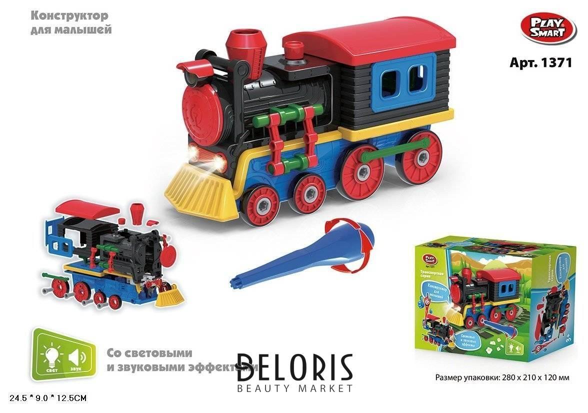 Конструктор Паровоз Play Smart (Joy Toy) Транспортная
