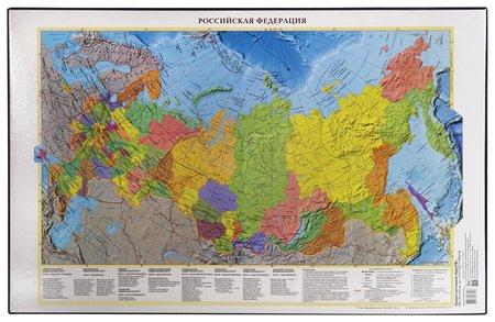 Коврик-подкладка настольный для письма (590х380 мм), с картой России  Dps Kanc