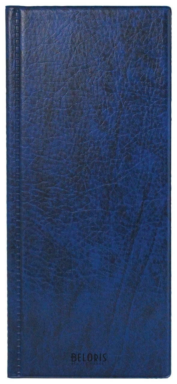 Визитница четырехрядная на 96 визитных, дисконтных или кредитных карт, синяя, ДПС Dps Kanc