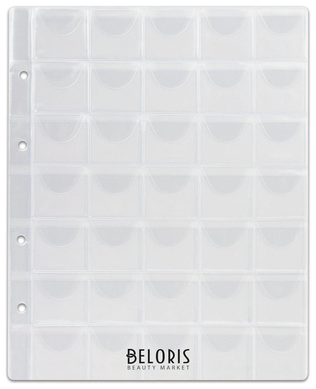 Листы-вкладыши для монет для альбома Оптима М9-05, комплект 5 шт., 200х250 мм, 35 карманов Топ-спин
