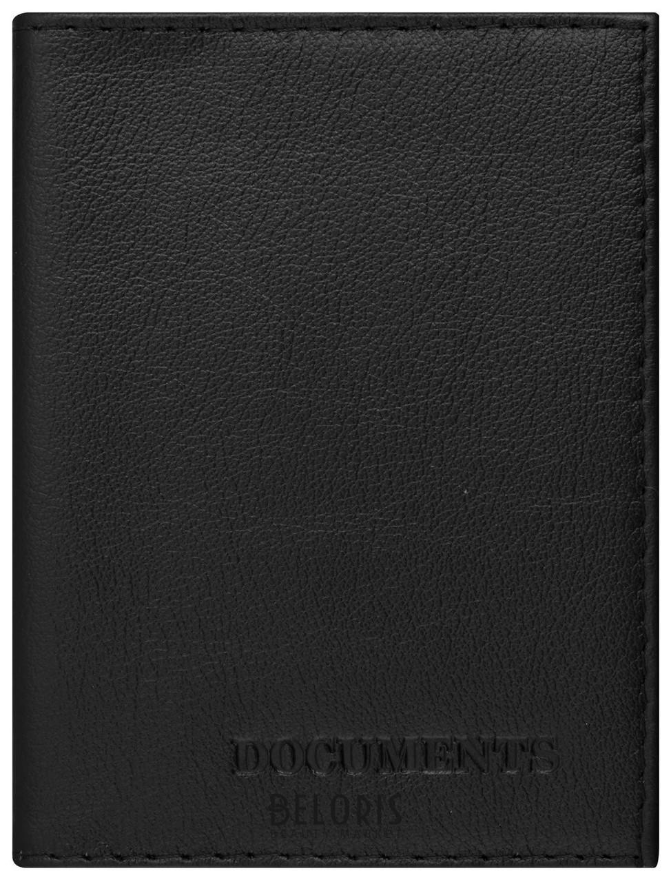 Обложка для автодокументов натуральная кожа галант, Documents, черная Brauberg