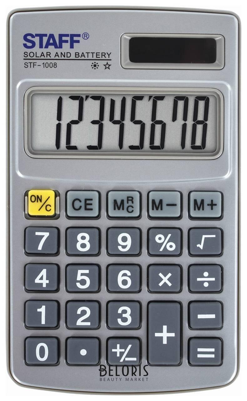 Калькулятор карманный металлический Staff Stf-1008 (103х62 мм), 8 разрядов, двойное питание Staff