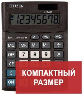 Калькулятор настольный Citizen Business Line Cmb801bk, малый (137x102 мм), 8 разрядов, двойное питание  Citizen