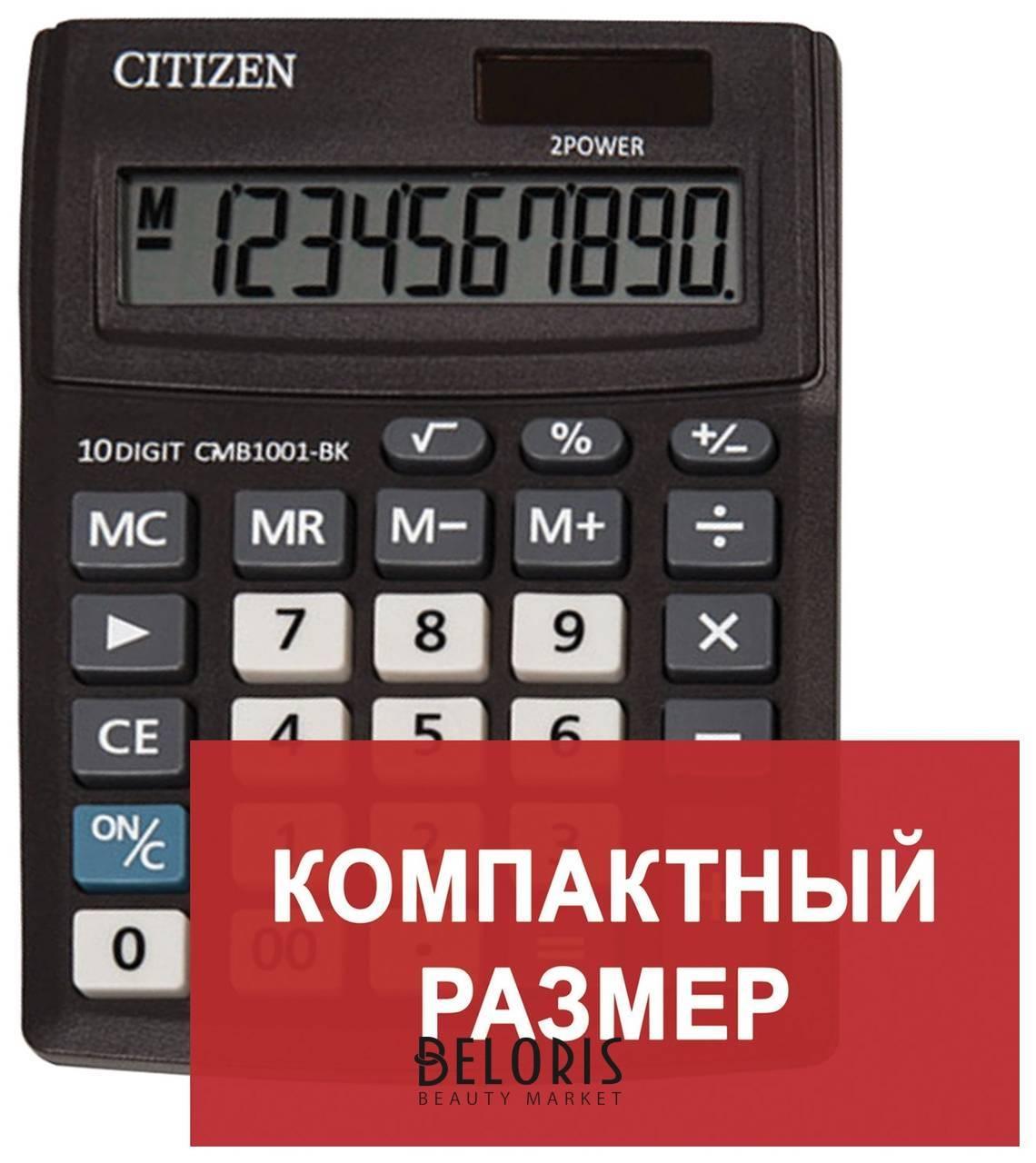 Калькулятор настольный Citizen Business Line Cmb1001bk, малый (136x100 мм), 10 разрядов, двойное питание Citizen
