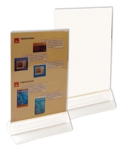 Подставка настольная для рекламных материалов малого формата (148х210 мм), А5, двусторонняя, №190  КНР