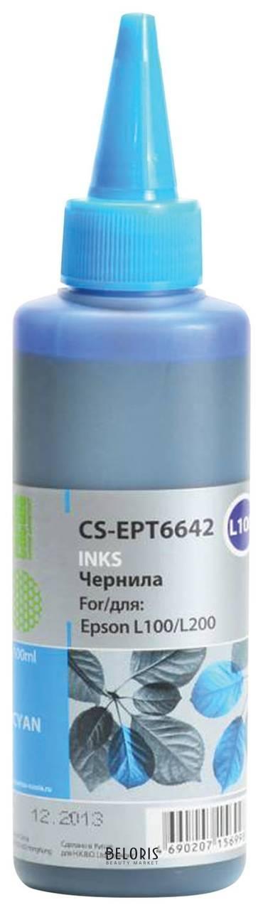 Чернила CACTUS (CS-EPT6642) для СНПЧ EPSON L100/L110/L200/L210/L300, голубые 0,1 л Cactus