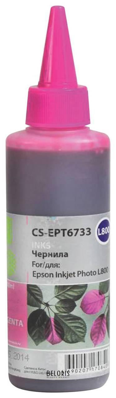 Чернила CACTUS (CS-EPT6733) для СНПЧ EPSON L800/L810/L850/L1800, пурпурные, 0,1 л Cactus