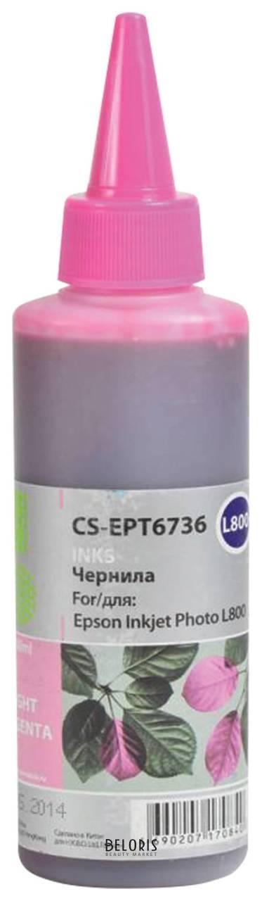 Чернила CACTUS (CS-EPT6736) для СНПЧ EPSON L800/L810/L850/L1800, светло-пурпурные, 0,1 л Cactus