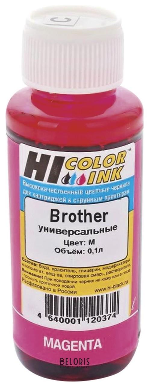 Чернила Hi-color для Brother универсальные, пурпурные, 0,1 л, водные  Hi-black
