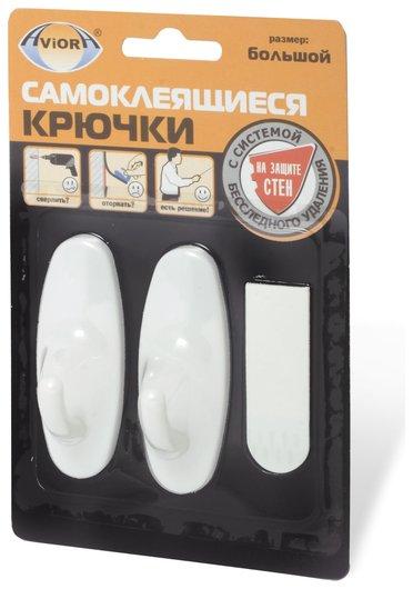 Крючки самоклеящиеся AVIORA, комплект 2 крючка 3 самоклеящиеся полоски, белые, большие, до 2,5 кг  Aviora