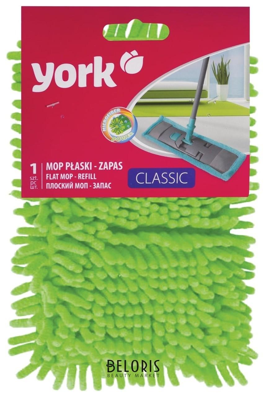Насадка МОП плоская для швабры/держателя 40 см, карманы (ТИП К), ворсистая микрофибра, ворс 2 см, YORK Salsa York