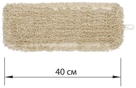 Насадка МОП плоская для швабры/держателя 40 см, уши/карманы (ТИП У/К), нашивной хлопок  Лайма