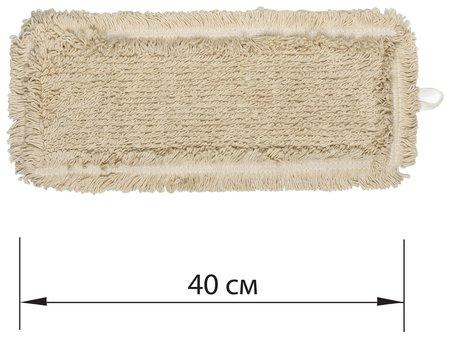 Насадка МОП плоская для швабры/держателя 40 см, уши/карманы (ТИП У/К), пробивной хлопок  Лайма