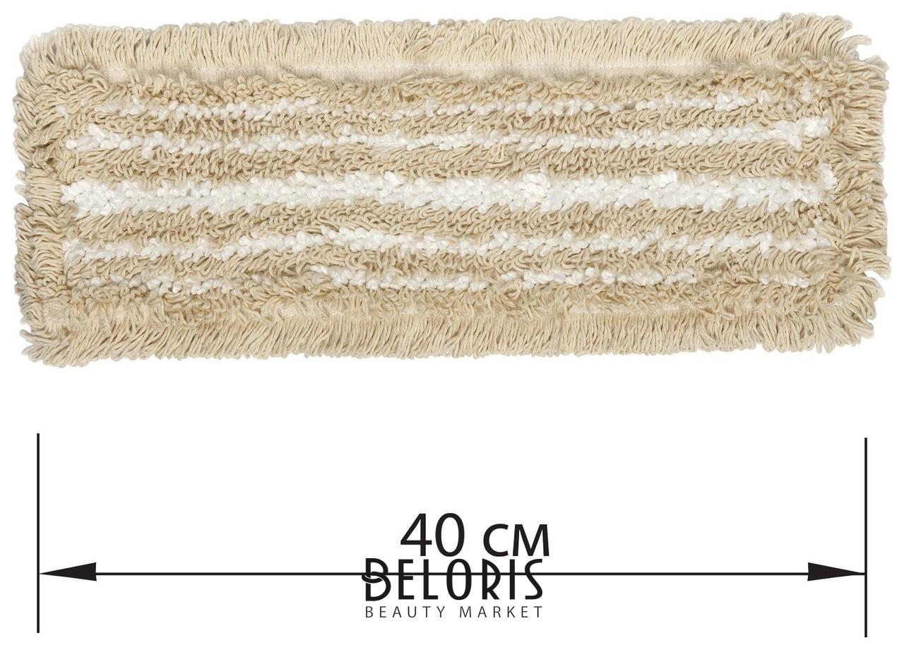 Насадка МОП плоская для швабры/держателя 40 см, уши/карманы (ТИП У/К), хлопок/микрофибра Лайма