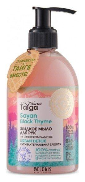 Жидкое мыло для рук Антибактериальная защита Urban detox Natura Siberica Doctor Taiga