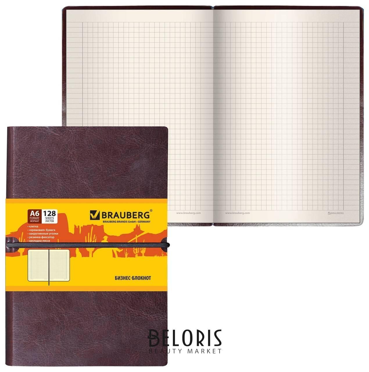 Блокнот малый формат (100х150 мм) А6, Western, 128 л., гладкий кожзам, резинка, клетка, коричневый Brauberg