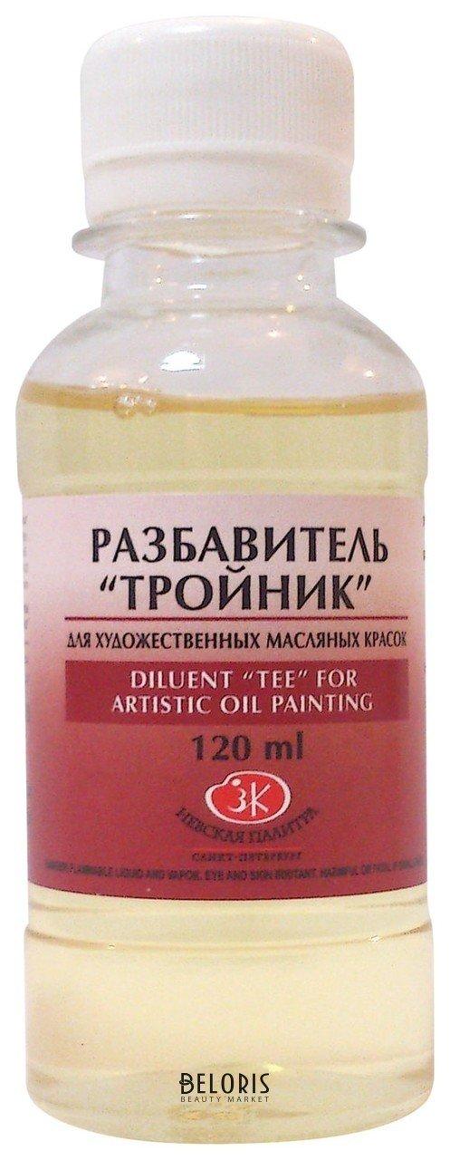 Разбавитель для художественных масляных красок Тройник Невская палитра