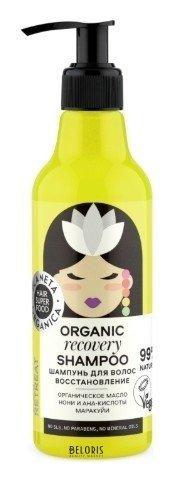 Шампунь для волос Восстановление Planeta Organica Hair Super Food