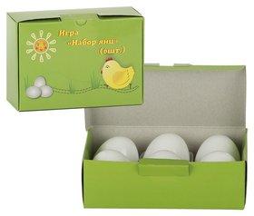 """Игра """"Набор яиц"""" ( 6 шт.)  Стром"""