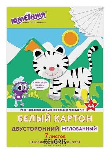Картон белый Тиграша Юнландия