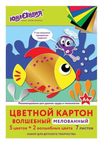 """Картон цветной А4 """"Рыбка""""  Юнландия"""