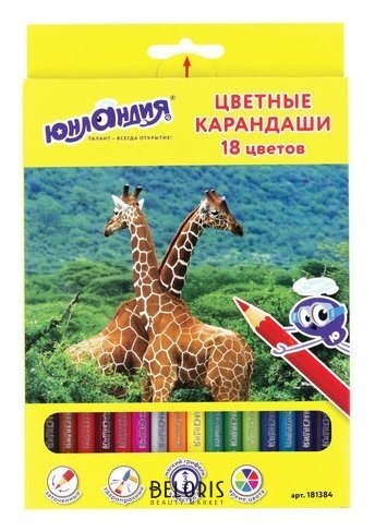 Карандаши цветные 18 цвета Мир животных Юнландия