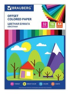 "Цветная бумага А4 офсетная, 32 листа 16 цветов, на скобе ""Лесная сказка""  Brauberg"