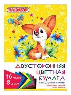 """Цветная бумага 2-сторонняя газетная """"Лисенок""""  Пифагор"""