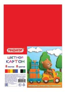 Картон цветной А4 Матовый, 8 листов 8 цветов  Пифагор