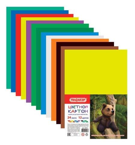Картон цветной А4 Матовый, 24 листа 12 цветов