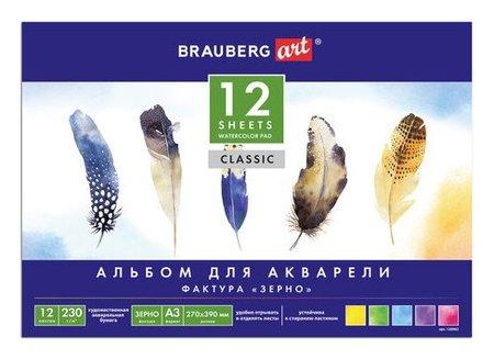 Альбом для акварели большой, А3, зерно, белая бумага, 12 л., склейка  Brauberg