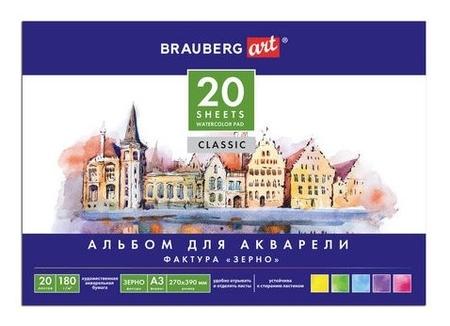 Альбом для акварели большой формат А3, ЗЕРНО, белая бумага, 20 л, склейка  Brauberg