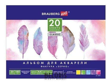 Альбом для акварели А4, зерно, белая бумага, 20 л, склейка Brauberg
