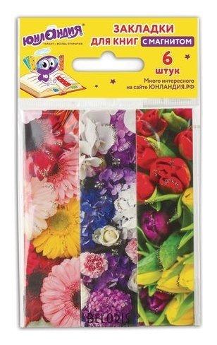 Закладки для книг с магнитом ЦВЕТЫ, набор 6 шт., блестки Юнландия