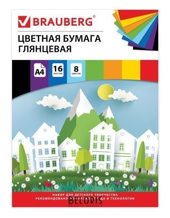 Цветная бумага А4 мелованная (глянцевая), 16 листов 8 цветов, на скобе, Сказочный город Brauberg