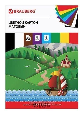 Картон цветной Кораблик Brauberg