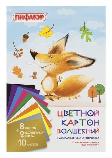 """Картон цветной А4 """"Лисенок""""  Пифагор"""