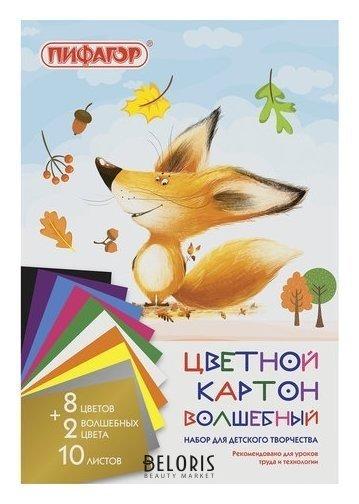 Картон цветной А4 Лисенок Пифагор