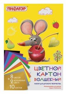 """Картон цветной А4 """"Мышонок""""  Пифагор"""