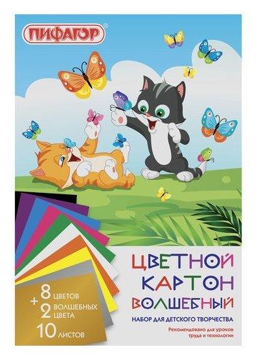 """Картон цветной А4 """"Котята""""  Пифагор"""