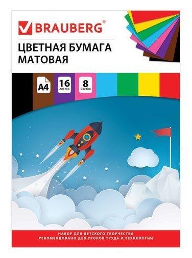 """Цветная бумага А4 офсетная, 16 листов 8 цветов, на скобе, """"Космос""""  Brauberg"""