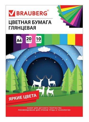 "Цветная бумага А4 мелованная (глянцевая), 20 листов 10 цветов, в папке, ""Моя страна""  Brauberg"