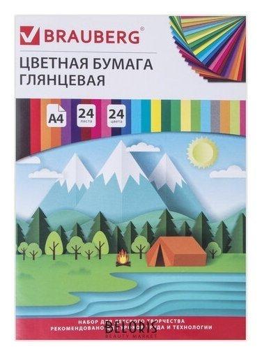 Цветная бумага А4 мелованная (глянцевая), 24 листа 24 цвета, на скобе, Путешествие Brauberg