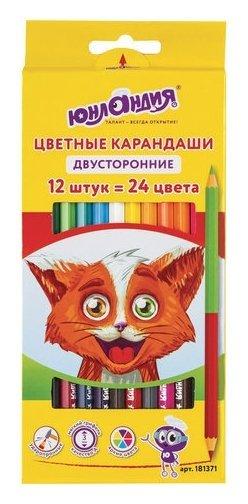 """Карандаши двусторонние 12 штук, 24 цвета """"Гляделки"""""""