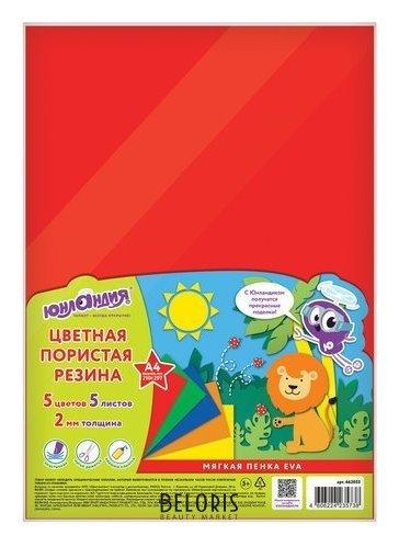 Цветная пористая резина (фоамиран) для творчества А4, 5 ЯРКИХ ЦВЕТОВ, толщина 2 мм, с европодвесом Юнландия